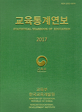Statistical yearbook of education